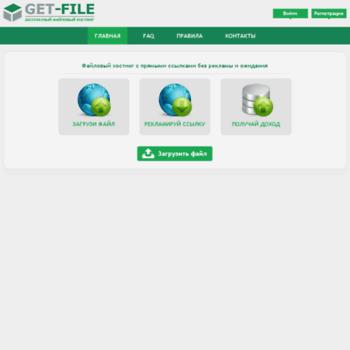 Хостинги с прямыми ссылками на файл немецкий хостинг майнкрафт