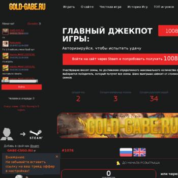 Gabe-csgo.ru thumbnail
