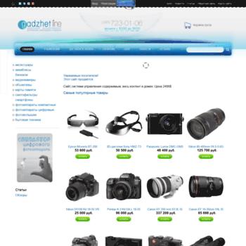 Gadzhetline.ru thumbnail