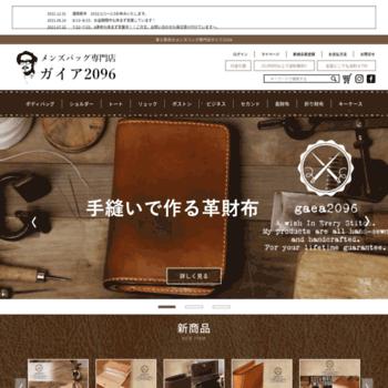 Gaea2096.jp thumbnail