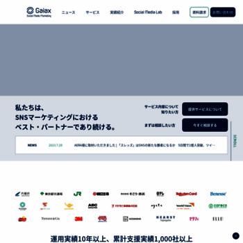 Gaiax-socialmedialab.jp thumbnail