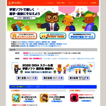 Gakugei.net thumbnail