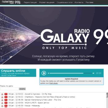Galaxyradio.ru thumbnail