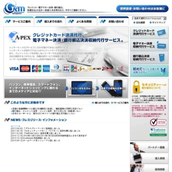Gam-inc.co.jp thumbnail