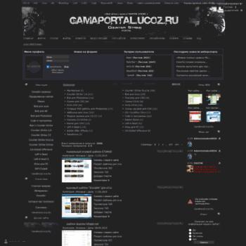 Веб сайт gamaportal.ucoz.ru