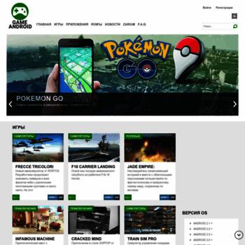 Game-android.ru thumbnail
