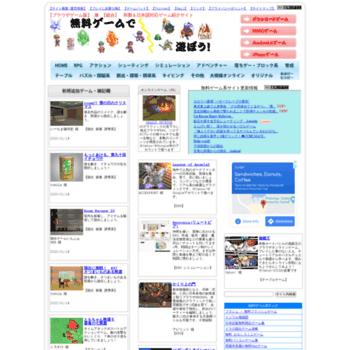 Game-island.info thumbnail