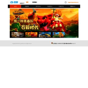 Gamebean.net thumbnail