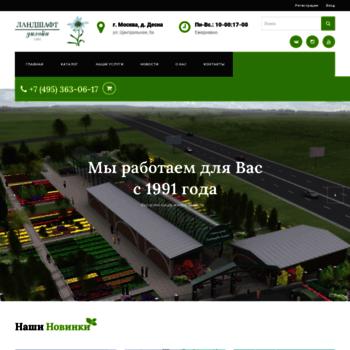 Garden-center.ru thumbnail