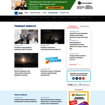 Веб сайт gazeta.a42.ru