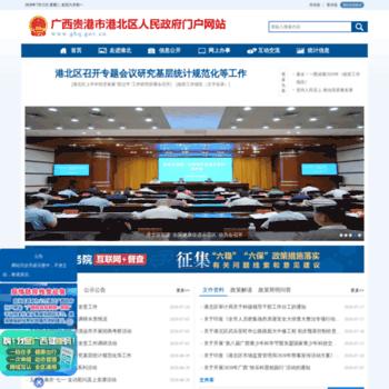 Gbq.gov.cn thumbnail