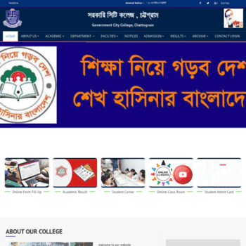 Gccc.edu.bd thumbnail