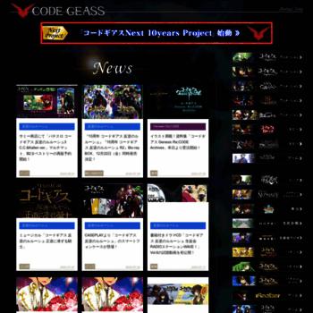 Geass.jp thumbnail