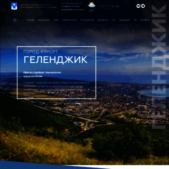 Gelendzhik.org thumbnail