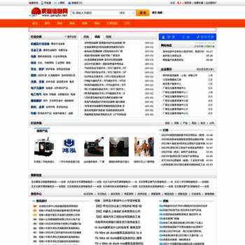 Gengfu.net thumbnail