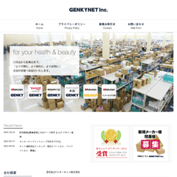 Genkynet.jp thumbnail