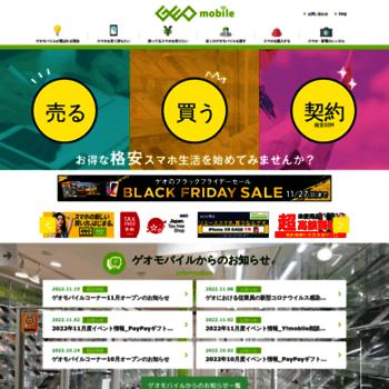 Geo-mobile.jp thumbnail