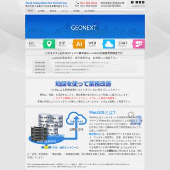 Geonext.co.jp thumbnail