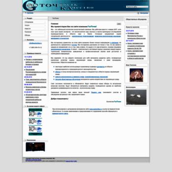 Geotochka.ru thumbnail