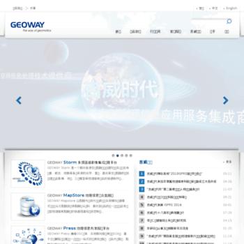 Geoway.com.cn thumbnail
