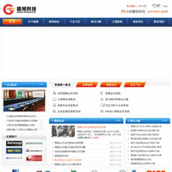 Gesee.net thumbnail