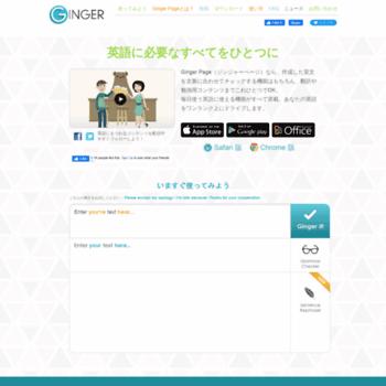 Getginger.jp thumbnail