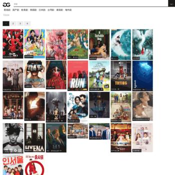 ggdrama com at WI  Online Watch Korean, HK, Chinese Drama