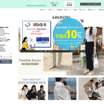 b5590f979dd5 ggsing.jp at WI. 激安カジュアルファッション通販《GOGOSING》♥安カワ ...