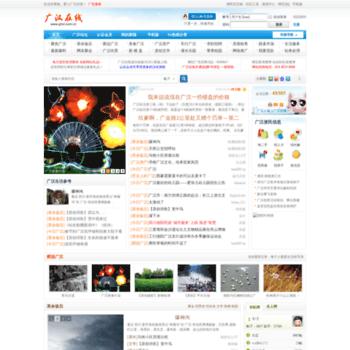Ghol.com.cn thumbnail