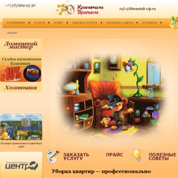 Gidekb.ru thumbnail
