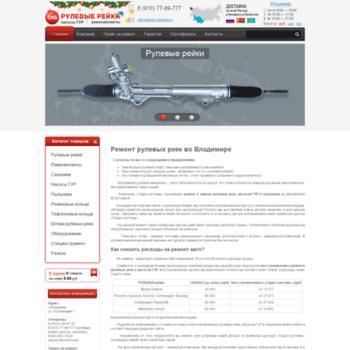 Веб сайт gidro-sistema.ru