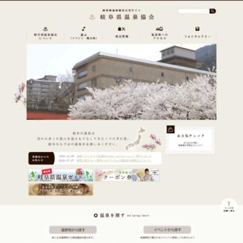 Gifu-onsen.jp thumbnail