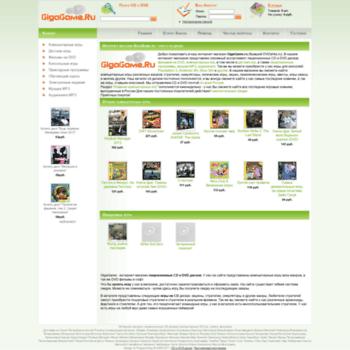 Gigagame.ru thumbnail
