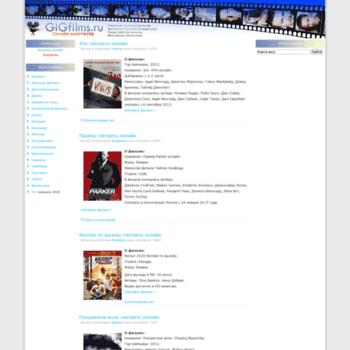 Gigfilms.ru thumbnail