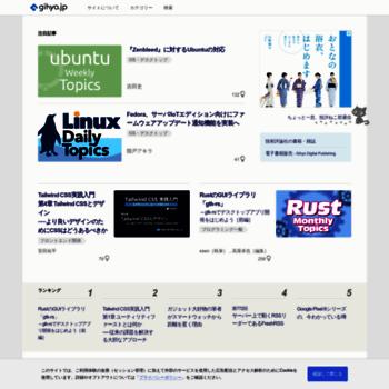 Gihyo.jp thumbnail