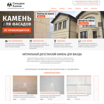 Gilkam.ru thumbnail