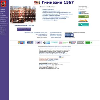 Gimn1567.ru thumbnail