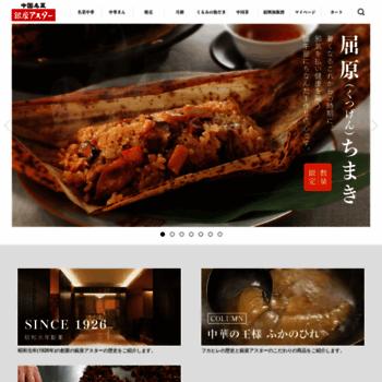 Ginza-aster.jp thumbnail