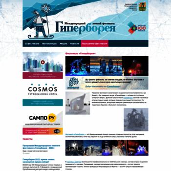 Giperfest.ru thumbnail