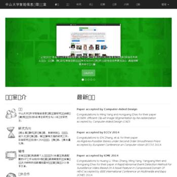 Gitl.sysu.edu.cn thumbnail