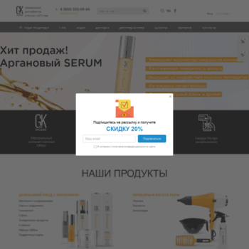 Gkeratin.ru thumbnail