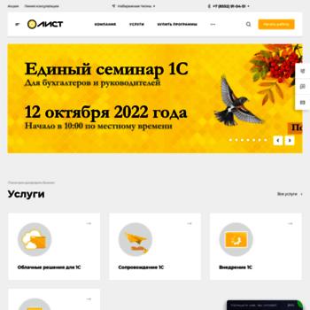 Gkk.ru thumbnail