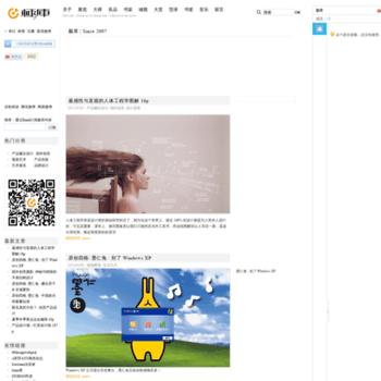 Gkoo.net thumbnail