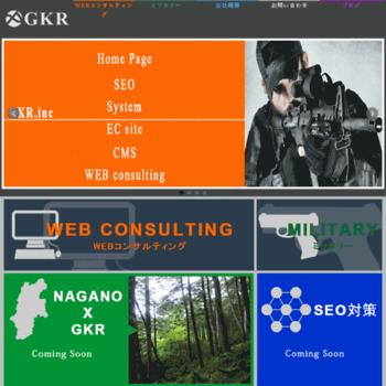 Gkr.co.jp thumbnail