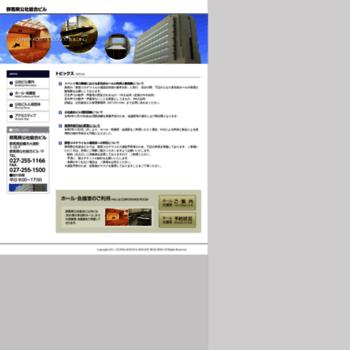 Gksb.jp thumbnail
