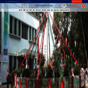 Glabdhaka.edu.bd thumbnail