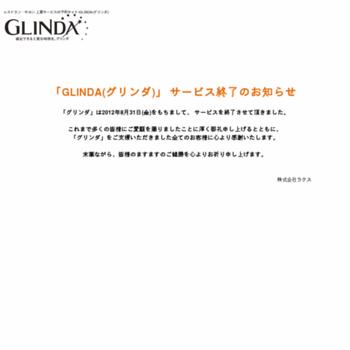 Glnd.jp thumbnail
