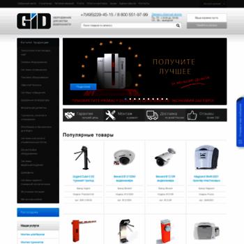 Global-id.ru thumbnail