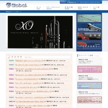 Global-inst.co.jp thumbnail