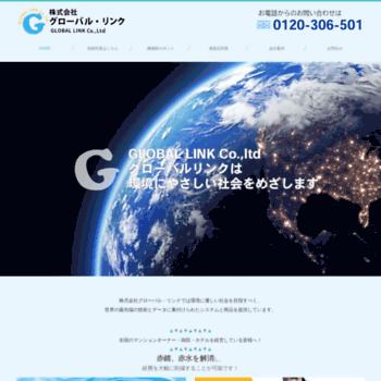 Global-link-inc.jp thumbnail